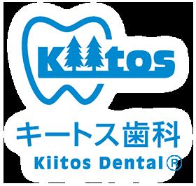 キートス歯科